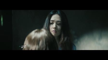 张恋歌《机械画皮》主题曲MV《爱不能爱的你》