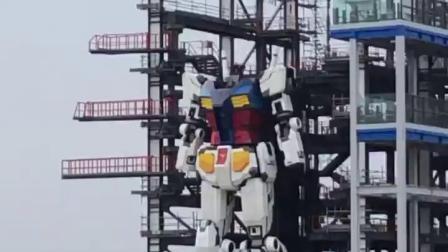 【游民星空】18m高达实拍1