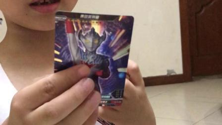 小王玩具第十四期——超宇宙奥特曼十元包礼盒装
