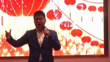 20200627-男声独唱《我爱我的小山村》 演唱者 李维英