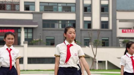 蕉城区民族实验小学室内操(二)