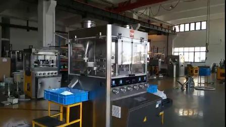 上海天凡全自动高速压片机