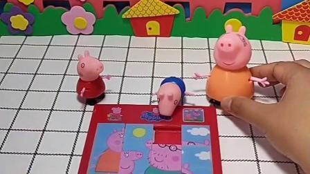 乔治今天不开心自己把全家福弄坏了还把猪妈妈叫来说是姐姐弄的