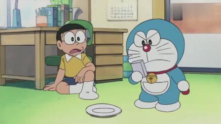 哆啦A梦:大雄吃掉了哆啦a梦的铜锣烧,哆啦A梦气得变成红色了