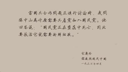 走进宋庆龄陵园——记金鹿集团党组2020年6月28日一次活动