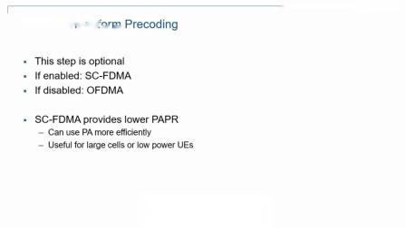 5G 概览:5G NR 上行数据传输