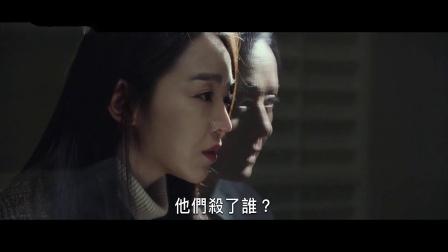 韩票房冠军申惠善为母伸冤《清白》台版中字预告片