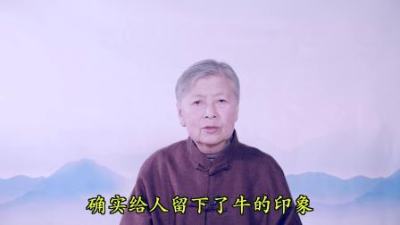 04 沐法悟心 第4集 菩提之心 成佛之本(定稿流通版)