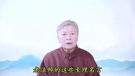 07 沐法悟心 第7集 圣德难思 佛恩难报