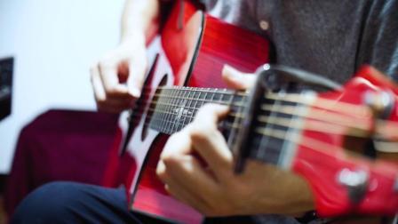 红色高跟鞋指弹 乌托邦吉他北极星东方红 微醺