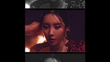 [杨晃]韩国美腿女王宣美SUNMI全新单曲pporappippam