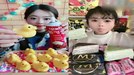 小姐姐吃播:小黄鸭、千层蛋糕,一口下去超过瘾,童年向往的生活