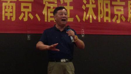 宿迁市沭阳县庆祝99周年,南京宿迁京剧票友演唱会,摄影天天乐。