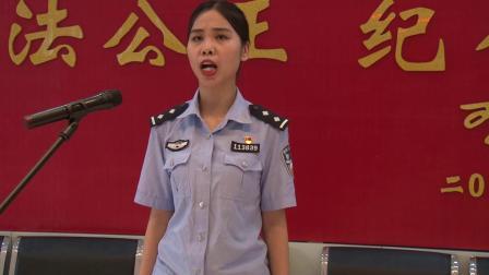 大箐山县局庆祝中国建党99周年党日活动纪实