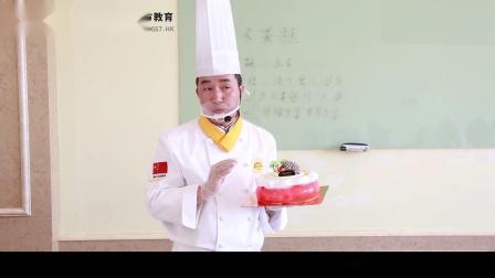 蛋糕裱花示范实训教学规范