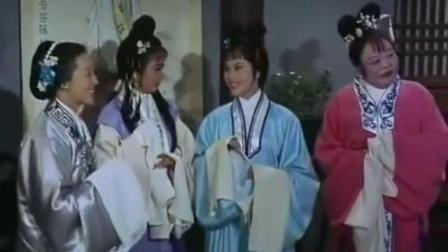 3赵家偷看女桾钗 邵氏《鸾凤和鸣)》汪春敏上传
