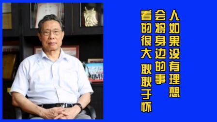"""""""讲好抗疫故事 弘扬中国精神""""微课(刘丹)"""