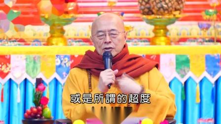 A2444-01-海涛法师-桃园特殊教育学校-消灾祈福讲座1