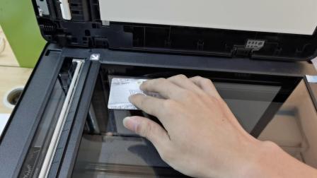 4734身份证复印视频.mp4