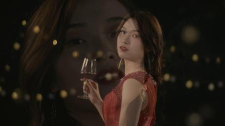 红酒广告创意短片