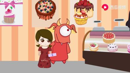 动画小剧场:充500送5000?怪兽充钱买蛋糕,蛋糕店却不见了?