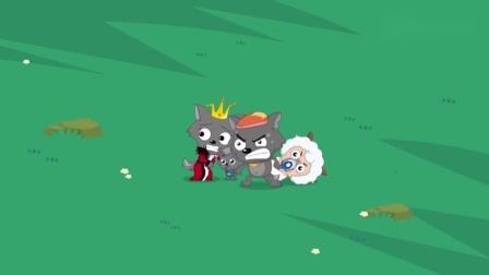 喜羊羊:狼将军使用芯片,竟强化了狼嚎,召唤了群狼部队!