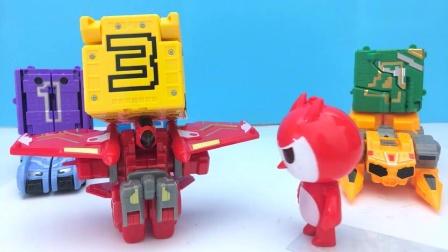 迷你特工队机甲变形战车带来动物数字变形方块玩具