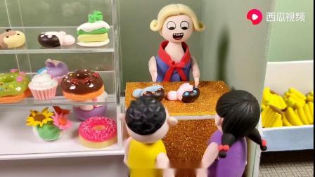 儿童剧:杜子腾和丫丫你们俩帮助老奶奶顺利买到蛋糕,真有爱心