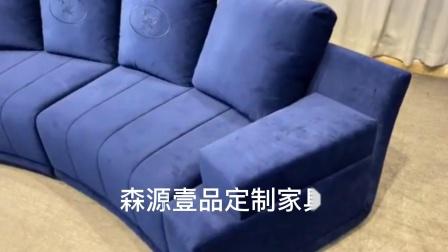 森源壹品定制的fendi芬迪沙发家具