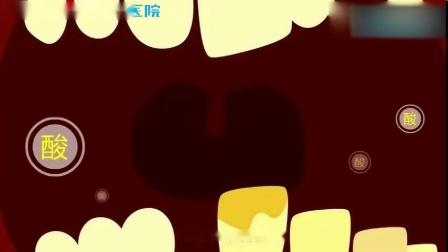 银川艾齿口腔科普:龋齿和蛀牙