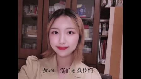 2020凤凰县华鑫中学高考加油视频