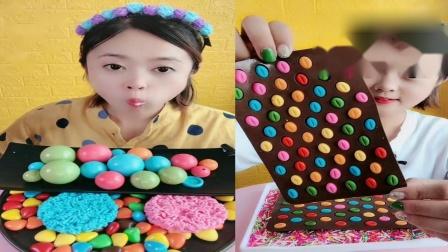 萌姐吃播:奶油球、巧克力豆,一口下去超过瘾,童年向往的生活