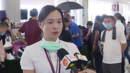 泉州晋江国际机场开通远程特惠拼车