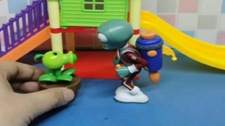 小猪佩奇玩具:小豌豆不听话要出去玩耍,不料遇到了僵尸,不听妈妈的话会后悔的