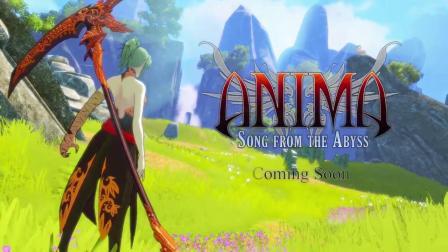 【游民星空】ARPG新作《阿尼玛:来自深渊之歌》游戏预告