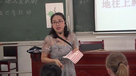 参赛老师:童黎 《爬山虎的脚》;