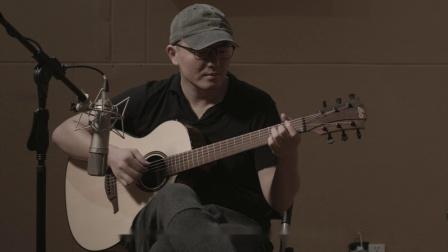 【Lâg Guitars】许屹-分解和弦演