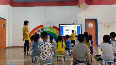 2020ABCmouse教师技能大赛南通天安大地幼儿园卞子岑大班《Un Lesson 4》