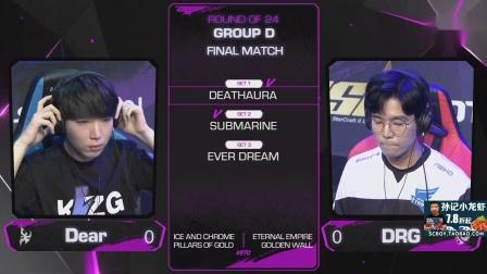 星际 II 7月1日GSL2020第2赛季32强D组(5)出线战 2020