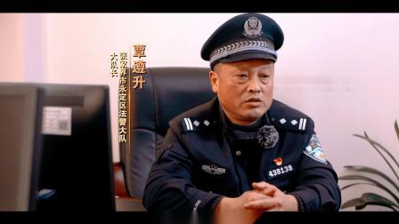 张家界永定区人民法院扫黑除恶专项斗争专题片