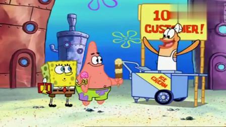 海绵宝宝吃冰激凌中大奖了,可以免费吃冰激凌吃到饱