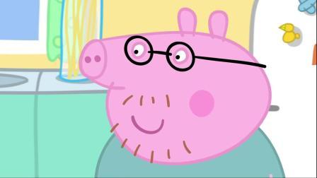小猪佩奇:猪妈妈做煎饼,猪爸爸总有好多意见,真是烦人!