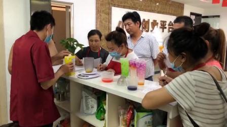 学饮品技术多少钱 保定学饮品技术的培训地址