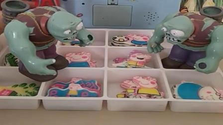 小猪佩奇玩具:乔治穿上僵尸衣服,佩奇保护巧克力也穿上僵尸衣服,两人太调皮了