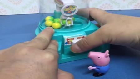小猪佩奇玩具:乔治来抓糖吃了,可乔治抓出来的就是塑料球