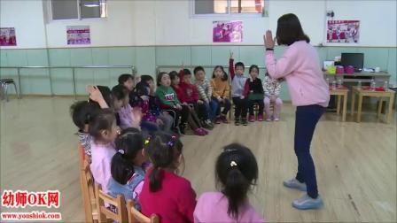 大班音乐:小精灵的魔法汤 含公开课课件PPT教案 幼师OK网