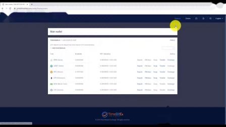 如何在TimeBit交易所上提款?