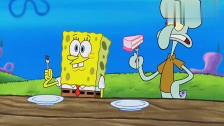 海绵宝宝:珊迪上演切蛋糕神功,快速把生日蛋糕分开,实在太帅了