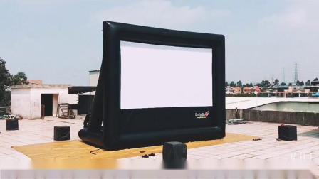 露天电影放映机便携充气幕布.mp4