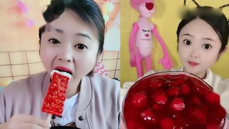 小姐姐直播吃果冻雪糕、草莓酱蛋挞,又香又甜真美味